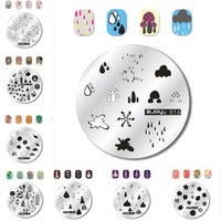 Nail Stamping Plates 6cm Stainless Steel Round Star Sky Imag...