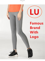 Lu Lu High Waist Supplier Quick Dry Sexy Gauze Joggings Capr...