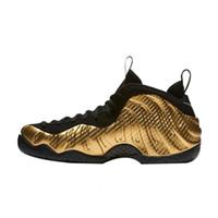 size 40 13054 800ed NIKE Air Foamposite PRO 2018 Penny Hardaway zapatos de baloncesto para  hombre Galaxy Legion Green Air berenjena Maroon Foams Athletic Sport  Sneakers US8-13