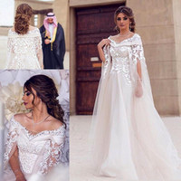 두바이 긴 소매 레이스 케이프 스타일 비즈 웨딩 드레스 2020 BATEAU 목 출산 대상 아랍어 드레스 A 라인 신부 볼 가운