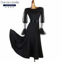 Smoot ballroom dance test suit GB ballroom dance dress pract...