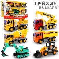 Büyük Mühendislik Araba Oyuncak Seti 2 Araba Vinç Erkek Çocuk 3 Yaşında Kazma Dünya Ekskavatör Her Türlü Oyuncak Arabalar