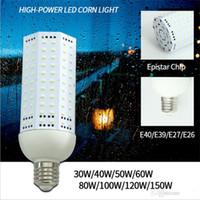 E26 E27 E39 E40 LED 옥수수 전구 AC85-265V 30w 40w 60w 80w 100w 120w 150w SMD5730 정원 창고 주차장 램프를 점등