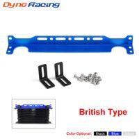 Dynoracing britischen Typ Universalmotorölkühler für Montagesatz 2mm Stärke Aluminium BX101867