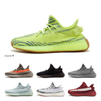 350 V2 True Form Hyperspace Clay Static Mens Running Shoes K...