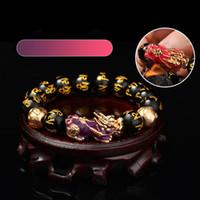 Vietnam Arena Oro Riqueza Chang Color Pixiu Pulsera Negro Obsidiana Negro Cuentas Pulsera Animal Amuleto Joyería