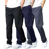 メンズパンツ2021ストレッチマン春秋のスウェットパンツ夏のプラスサイズ6xl / 7xl大きいカジュアルなズボン