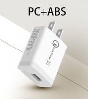 18w USB 충전기 빠른 책임 3.0QC3.0 아이폰을 위한 빠른 위탁 휴대전화 충전기 삼성 샤오 미 QC3 0 새로운