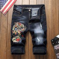 جينز قصير الرجال سليم جينز الصيف لذكر السائق أزياء قصيرة روك إحياء جينز
