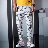 Été mince camouflage blanc pantalon tendance carte de la marée travailleurs de faisceau de neuf points portant des pantalons hommes pantalons décontractés en vrac