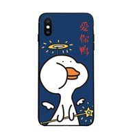 Applicable to the new Apple 6 7 mobile phone shell iphoneX s...