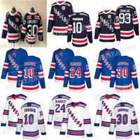 نيويورك رينجرز 10 Artemi Panarin 24 Kaapo Kakko 30 Henrik Lundqvist 76 Brady Skjei 23 Adam Fox Hockey Jersey