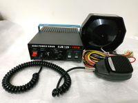 CJB125 100 Вт 7 звуков полицейской сирены автомобильный усилитель сигнализации с микрофоном, 2 переключателя освещения + 100 Вт динамик