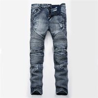 New Jeans Distressed Jeans Pants Skinny Slim Fit Plus Size 1...