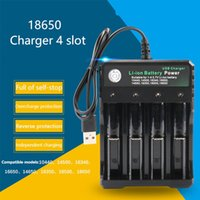 مصنع الجملة ليثيوم شاحن البطارية مع USB كيبل شحن 4 فتحات 18650 26650 18490 بطاريات قابلة للشحن شاحن أفضل Nitecore