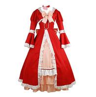 Mordel preto Elizabeth Ethel Cordelia Midford Deluxe Halloween Lolita Cosplay vestido de empregada