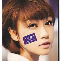 2020 Autocollant de visage Trump Stickers face à la poitrine autocollants composites auto-adhésifs pour U.S.PRESTIENT Donlad Trump DHL WX9-1845