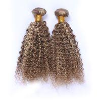 8 613 Mix Couleur Cheveux Tisse Vague Profonde Extensions De Cheveux Bouclés Brun Clair Et Blond Cheveux Humains Tisse 3Pcs / Lot Lot De Beaux Piano