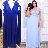 2021 Elegante Royal Blue Blue Blue V Cuello Vestido de fiesta de la noche Mangas cortas Perlas de encaje Pearls Bead Plus Tamaño Ocasión especial Vestido formal