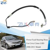 ZUK de haute qualité Direction assistée alimentation pression Tuyau pour HONDA CIVIC 2006 2007 2008 2009 2010 2011 FA1 FD1 FD2 CIIMO 53713-SNA-P02