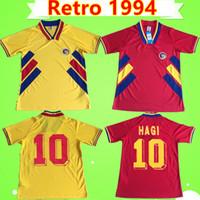 كأس العالم للفريق الوطني الرجعية 1994 رومانيا لكرة القدم جيرسي بيت أحمر أصفر 94 قميص كرة القدم خمر # 10 Hagi # 6 Popescu # 9 Raducioiu