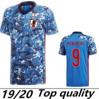 2018 Giappone Uomini Soccer Jersey 20/21 National Team Atom Kagawa Endo Okazaki Nagatomo Hasebe Kamamoto Camicia da calcio per bambini