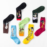 men' s socks new personality literary retro world famous...