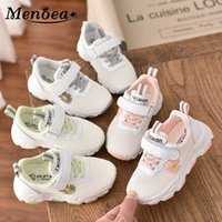 Menoea 2020 New Spring Autumn Style 27-37 Children Shoes Unisex Toddler Boys Girls daisy Sneakers Mesh Breathable Kids Shoes
