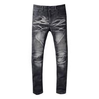 남성 고민 스키니 바이커 청바지 패션 디자이너는 주름 패널로 지퍼 슬림 피트 오토바이 힙합 데님 바지 (1082)를 세척