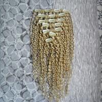 브라질의 머리카락을 확장 afro 곱슬 머리 곱슬 클립 머리에 weft 더블 붙인 8pcs / lot 처녀 두꺼운 클립에 머리를 연장