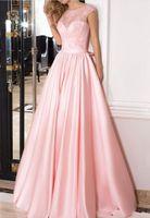 Sexy Pink 2020 Длинное Вечернее Платье Cap Рукав Линии Кружева Дешевые Вечерние Платья Выпускного Вечера Quinceanera Партии Платье
