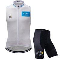 새로운 투어 드 프랑스 팀 사이클링 저지 남자 정장 민소매 유니폼 조끼 반바지는 통기성 사이클링 의류 여름 자전거 착용 60416