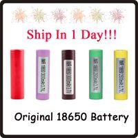 Otantik 18650 Pil LG HG2 Samsung INR18650 30Q 3000 MAH HE2 HE4 INR 25R Hücre EC041 Kullanarak 2500 mah Şarj Edilebilir Piller