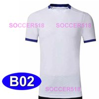 GYW2 2020 2021 fans and player version Soccer Jerseys kids k...