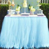 Домашний текстиль Свадьба Тюль Туту Таблица юбка День рождения младенца Душ свадебного стола украшения Diy Craft 4шт