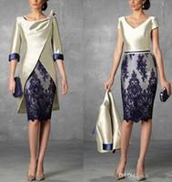 신부 드레스의 2020 Waishidress 두 조각 짧은 어머니 신랑 가운 칼집 이브닝 드레스의 1/2 슬리브 레이스 어머니