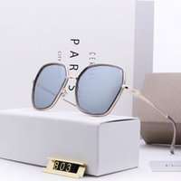women and men brand sunglasses Polarizing sunglasses polaroid hd lens true color coating fashion trend 5 color selection