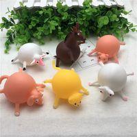 أطفال حيوانات لطيفون ألعاب بالون إسفنجية ألعاب تي بي آر إغاثة إغاثة نفخ أطفال بالغون ألعاب بالون مطاطي أعصر هدايا الكرة