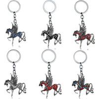 Antico portachiavi unicorno diamante animale cavallo fascino portachiavi Cartoon portachiavi titolare lega di metallo moda catena chiave accessori gioielli regalo