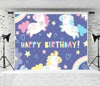 꿈 7x5ft 생일 축하 사진 배경 아기 유니콘 페인팅 장식 배경 생일 파티 사진 부스 스튜디오 방패