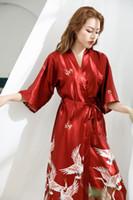 Damen Nachtwäsche Kleid Bademantel Schönheit der Braut Morgen Kleid Silk Kimono Robe Pyjamas Nachthemd Nachtwäsche gebrochen Blumen-Kimono-Unterwäsche