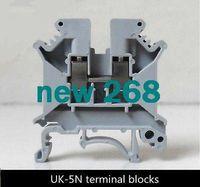 Freeshipping 100 Adet UK-5N DIN demiryolu Terminal blokları Phoenix tipi