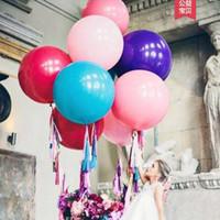 풍선 다채로운 거대한 풍선 아이 장난감 풍선 아이 생일 파티 풍선 발렌타인 데이 웨딩 장식 호의 36 인치 DYP418