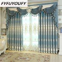 FYFUYOUFY Жаккардовые шторы для гостиной в европейском стиле с высоким оттенком