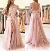 블러쉬 핑크 분할 긴 신부 들러리 드레스 드레스 2019 얇은 넥타이 넥 3/4 긴 소매 아플리케 레이스의 하녀 웨딩 게스트 가운 저렴한