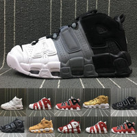 Air More Uptempo QS 96 Olympic Tri- Color UNC Gym Red Sop Bla...