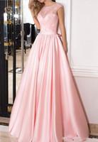Sexy Pink 2020 Длинные платья выпускного вечера Cap рукав линии кружева дешевые вечернее платье Quinceanera Party Gown