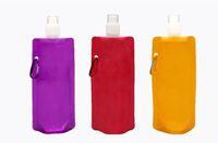 أحدث 480ML زجاجة ماء قابلة للطي زجاجة الرياضات المائية محمولة قابلة للطي DRINKWARE حقيبة المياه I195