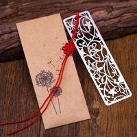 1pc Mignon Vintage Favoris Nouveauté creux en métal Marques Livre pour enfants filles Creative Kawaii Papeterie cadeau Fournitures scolaires Bureau