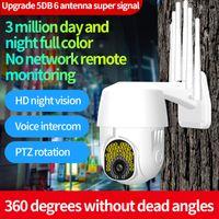 Cloud HD 1080P WIFI PTZ كاميرا في الهواء الطلق 2MP اللون للرؤية الليلية تتبع السيارات cctv الأمن الرئيسية كاميرا IP للماء سرعة قبة الكاميرا
